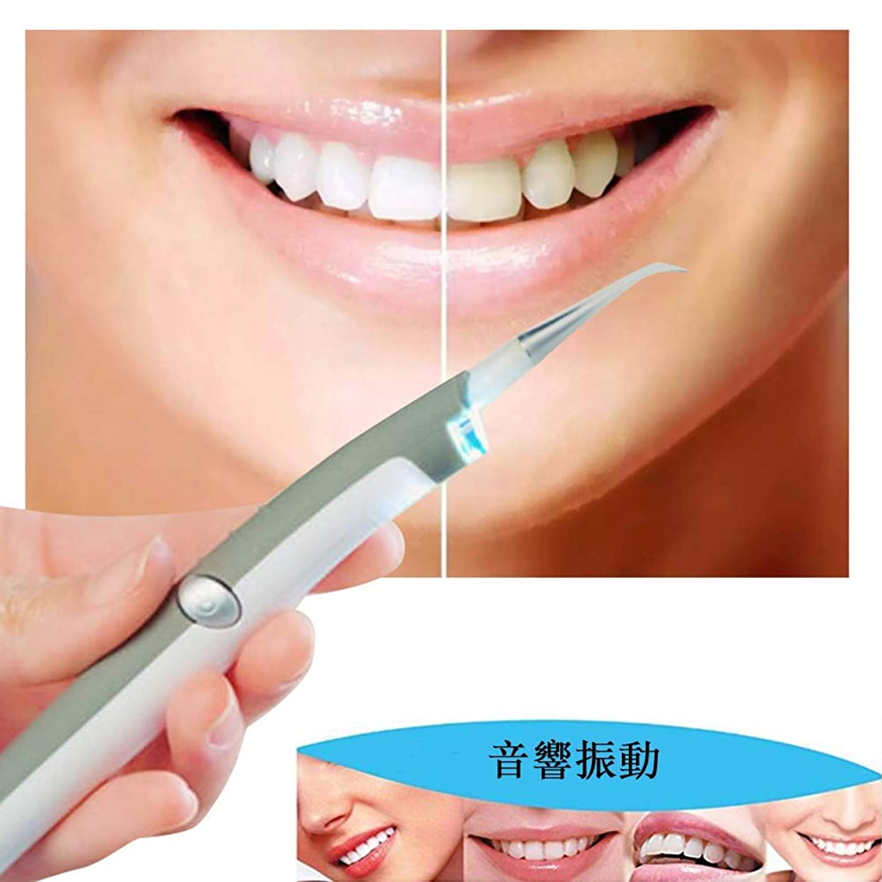 夢中句コントロールCarejoy LED歯科用歯ステイン消しゴム 電動デンタルステインプラークリムーバー 歯科クリーニングシステム 歯クリーナー 歯科汚れリムーバー LEDの歯汚れ消しゴムプラークリムーバー 口腔衛生ケアのためのプロフェッショナルな歯科用クリーニングツール ホワイトナー 家庭用