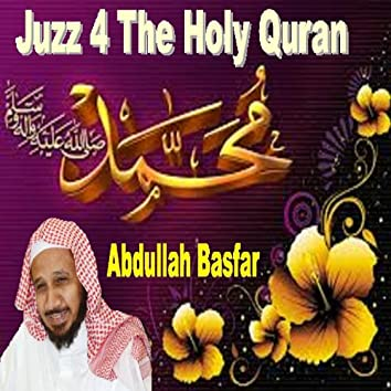 Juzz 4 The Holy Quran (Quran - Coran - Islam)
