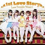 1st Love Story 歌詞