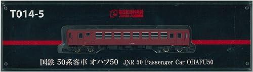 Jauge Z T014-5 JNR 50 du passager numero 0 frais Ohafu 50