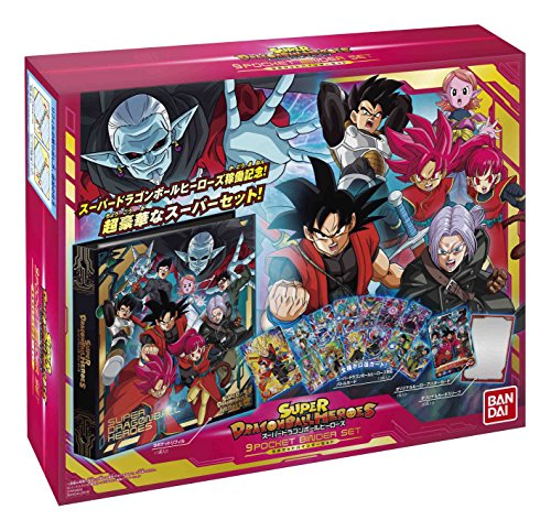 Super Dragon Ball Heroes 9 Pocket Binder Set PBBS