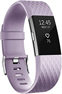 Best fitbit charge 2 bands lavender Reviews