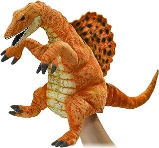 """Hansa - Spinosaurus Puppet, 16"""""""