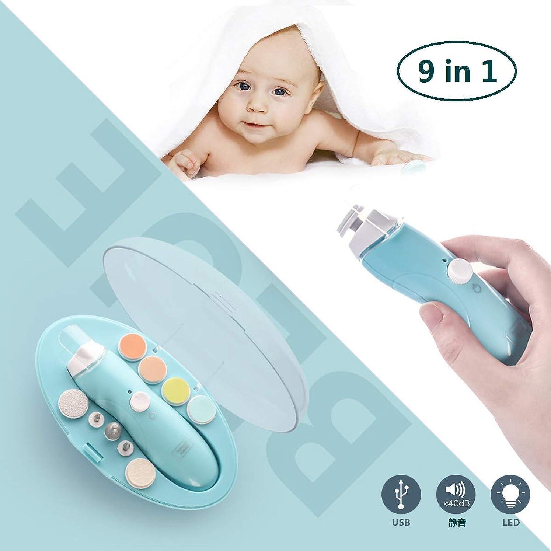 うがい薬船尾高音電動ネイルケア ベビー電動爪切り 爪磨き USB充電 超静音 LEDライト搭載 携帯ケー ス 10種類付き 赤ちゃん ベビー 男女兼用 安心/安全 LOBKIN (ブルー)