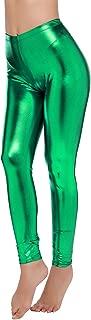 green vinyl pants