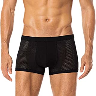 Deesee(TM)????Men's Underwears????ORLVS Men Sexy Underwear Printed Briefs Shorts Bulge Pouch Underpants