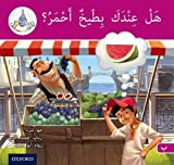 The Arabic Club Readers: Pink B: Do You Have A Water Melon?...