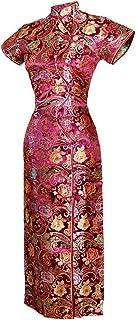 فستان Cheongsam النسائي الطويل من 7Fairy VTG عنابي اللون