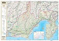 スクリーンマップ 分県地図 静岡県 (ポスター地図   マップル)