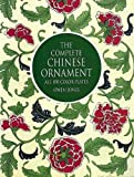 The Complete Chinese Ornament: All 100 Color Plates (Dover Fine Art, History of Art)