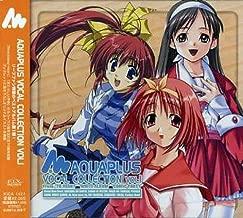 Aqua Plus Vocal Collection 1 Original Soundtrack