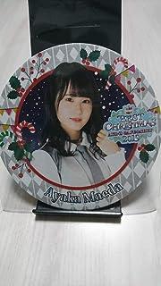 AKB48 CAFE&SHOP 16期生 teamA 前田彩佳 AKB48カフェ 2019年 クリスマス ランダム コースター BEST CHRISTMAS !