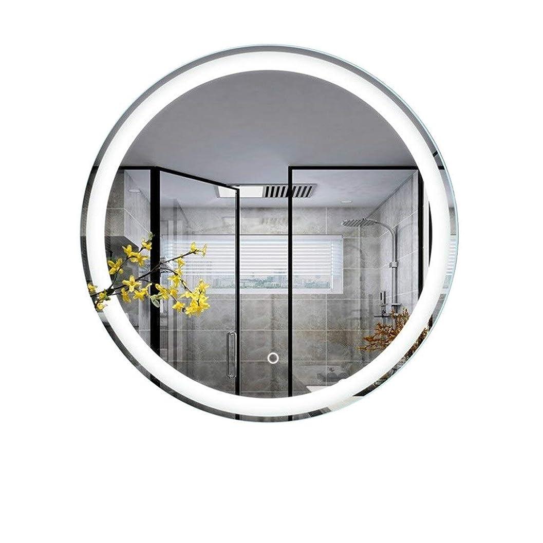 シード既に結婚バスルームミラーイルミネーション、ラウンドタッチサークル調光ミラー付きスマートタッチコントロールディマー、寝室用、バスルームリビングルーム (Color : C)