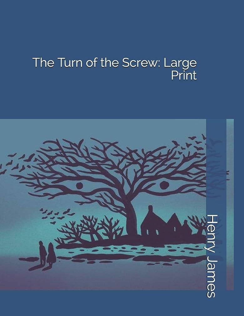 ウナギエーカー論理的The Turn of the Screw: Large Print