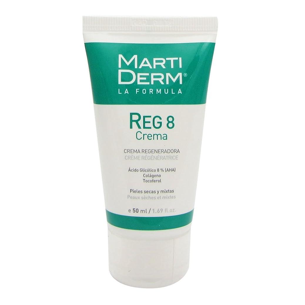 財産対処する協定Martiderm Reg 8 Cream 50ml [並行輸入品]