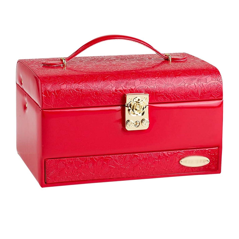 エンターテインメントまろやかな快適ジュエリーボックス多層大容量の家庭用イヤリングイヤリングの手の宝石の収納ボックス,Red