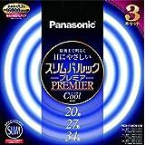 パナソニック スリムパルックプレミア 蛍光灯 20+27+34形 丸形 クール色 (3本セット) FHC202734ECWH3K
