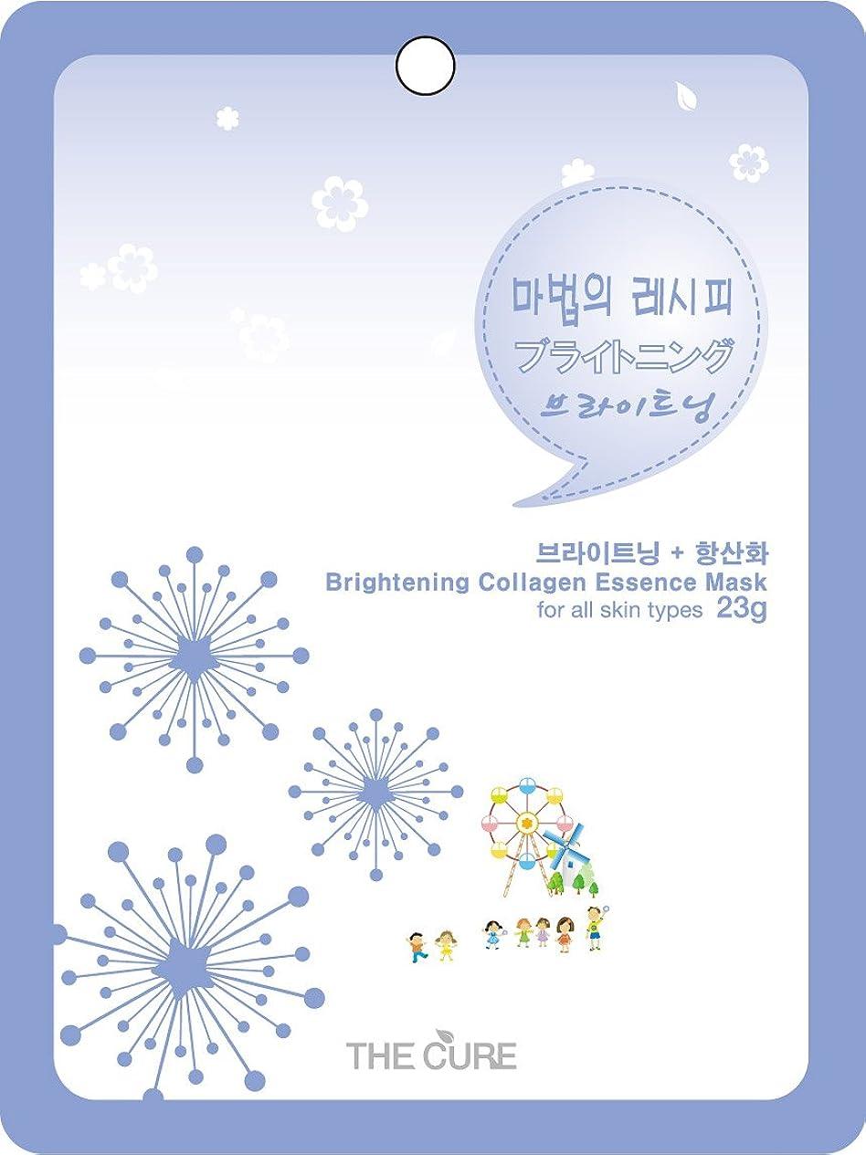 小説ブレンドコードブライトニング コラーゲン エッセンス マスク THE CURE シート パック 100枚セット 韓国 コスメ 乾燥肌 オイリー肌 混合肌