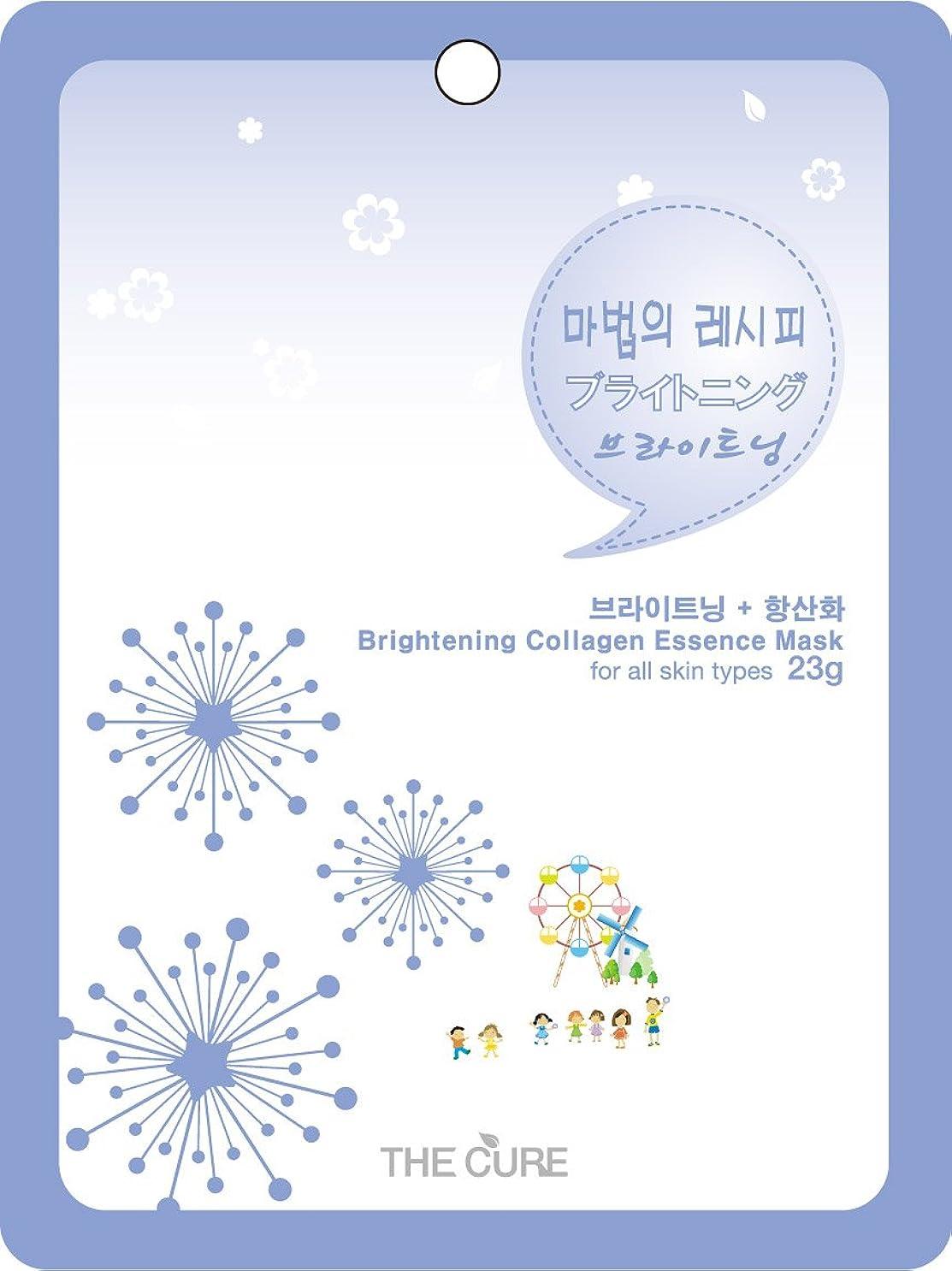 爆発物可塑性ピアニストブライトニング コラーゲン エッセンス マスク THE CURE シート パック 100枚セット 韓国 コスメ 乾燥肌 オイリー肌 混合肌