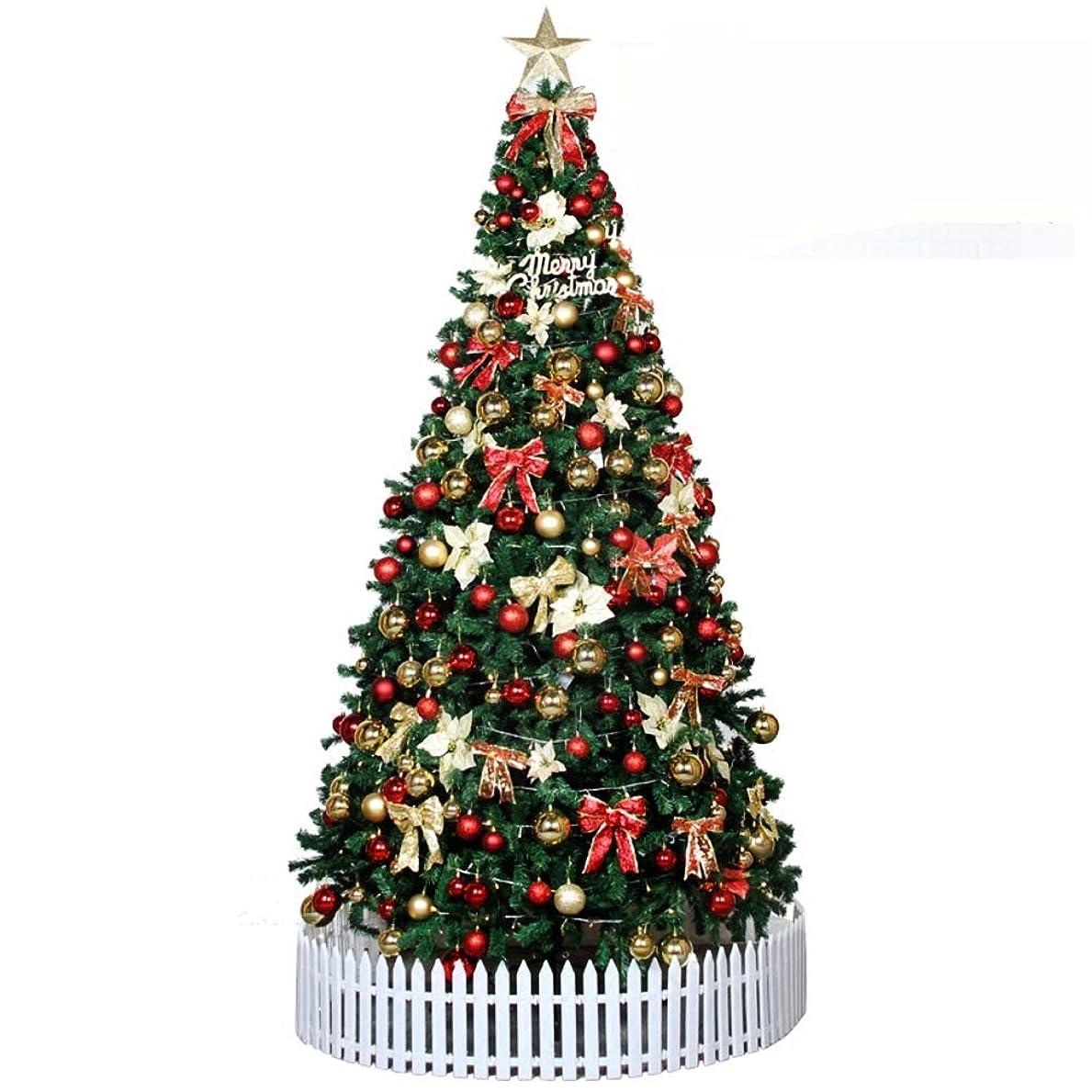 不道徳集団バッテリーDULPLAY クリスマス装飾クリスマス ツリー 3 m 3.5 m 4.5 メートル m ハードカバー パッケージ フェスティブ ホテル ショッピング シーン装飾小道具-B 350cm(138inch)