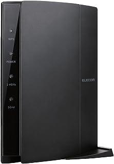 エレコム WiFi 無線LAN ルーター 親機 11ac/n/a/g/b 867+300Mbps 有線Giga 接続推奨15台 デュアルコアCPU ビームフォーミングZ WRC-1167GHBK2-S