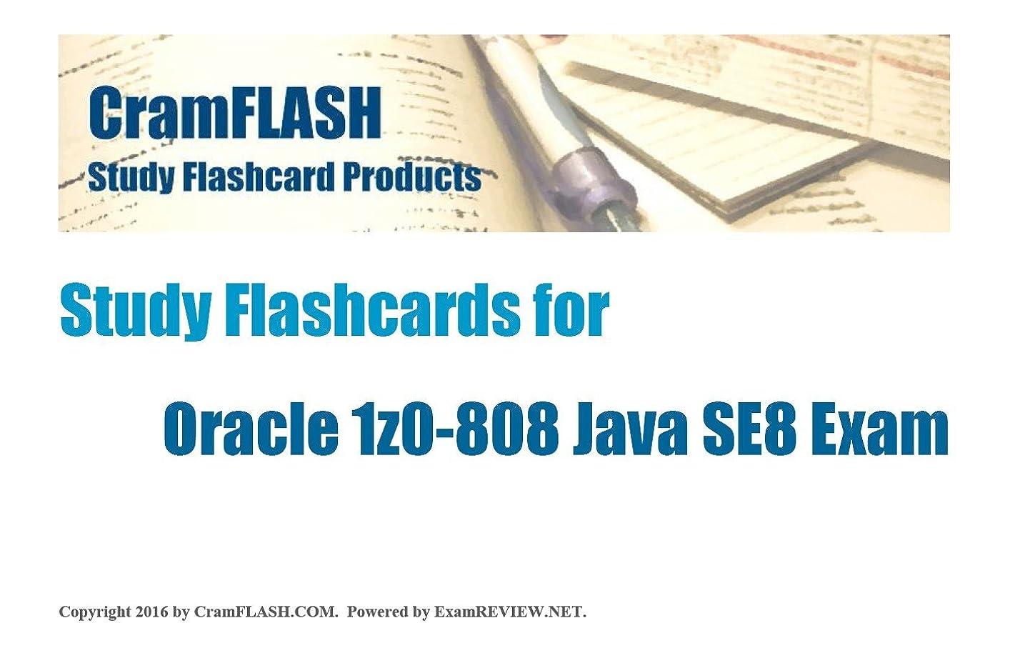 スリップシューズの中で項目CramFLASH Study Flashcards for Oracle 1z0-808 Java SE8 Exam: 70 flashcards included (English Edition)