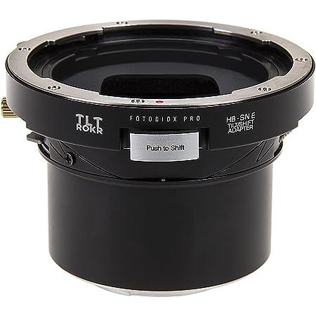 Fotodiox Pro Tlt Rokr Tilt Shift Lens Adapter Kamera