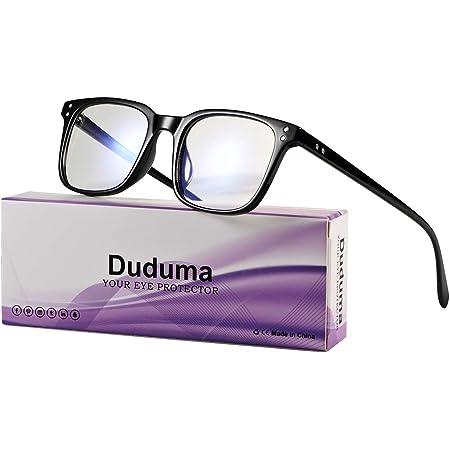 Duduma ブルーライトカットパソコン用メガネ UVカット 紫外線99%カット (ブラック)