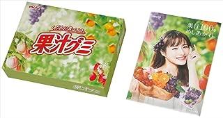 明治 果汁グミ特別セット'19(石原さとみB5クリアファイル付き) 11袋入...