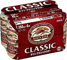 キリン クラシックラガー 6缶パック 350ml×6本