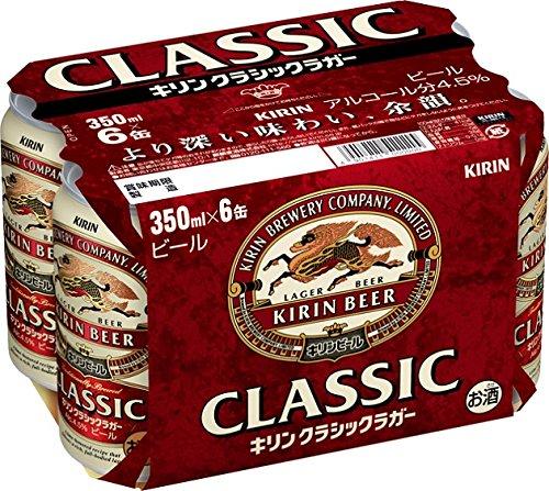 【ビール】キリン クラシックラガー[350ml×6本]
