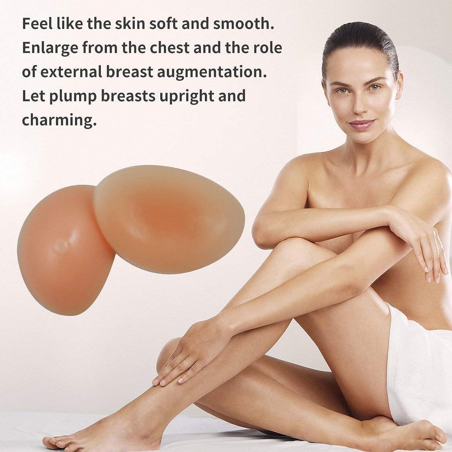 一般的に感性フルーツシリコーンフォーム偽乳房エンハンサープッシュアップパッドブースターブラインサート人工乳房リアルな防水シリコーン乳房フォーム