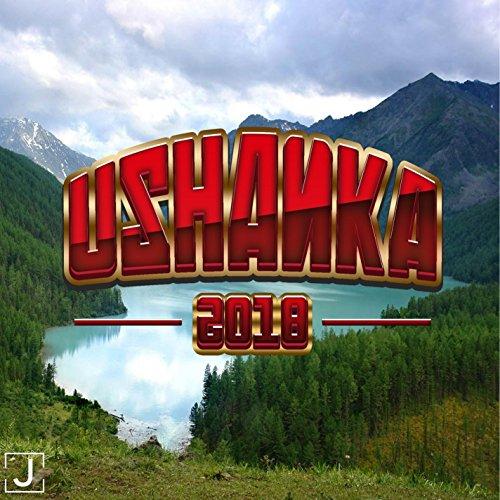Ushanka 2018 (feat. Ole Hartz)