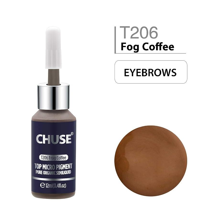 六パズルジョージハンブリー(チュース)Chuse T206品質最高アイライナータトゥーカラーメイク色素 雾コーヒー
