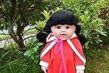 SAMMAR Gifts - Sudadera de vinilo para bebé, 46 cm, color rojo
