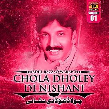 Chola Dholey Di Nishani, Vol. 1