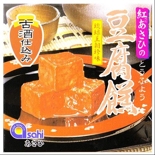 紅あさひの豆腐よう 古酒仕込 3粒(3粒×1カップ)×2箱 MGあさひ 沖縄土産