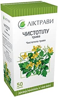 CHELIDONIUM MAJUS (GREATER CELANDINE | TETTERWORT) HERBAL TEA – 2 oz (50 g) (1)