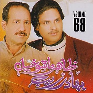 Zahir Mashokhail / Bahadur Zeb, Vol. 68