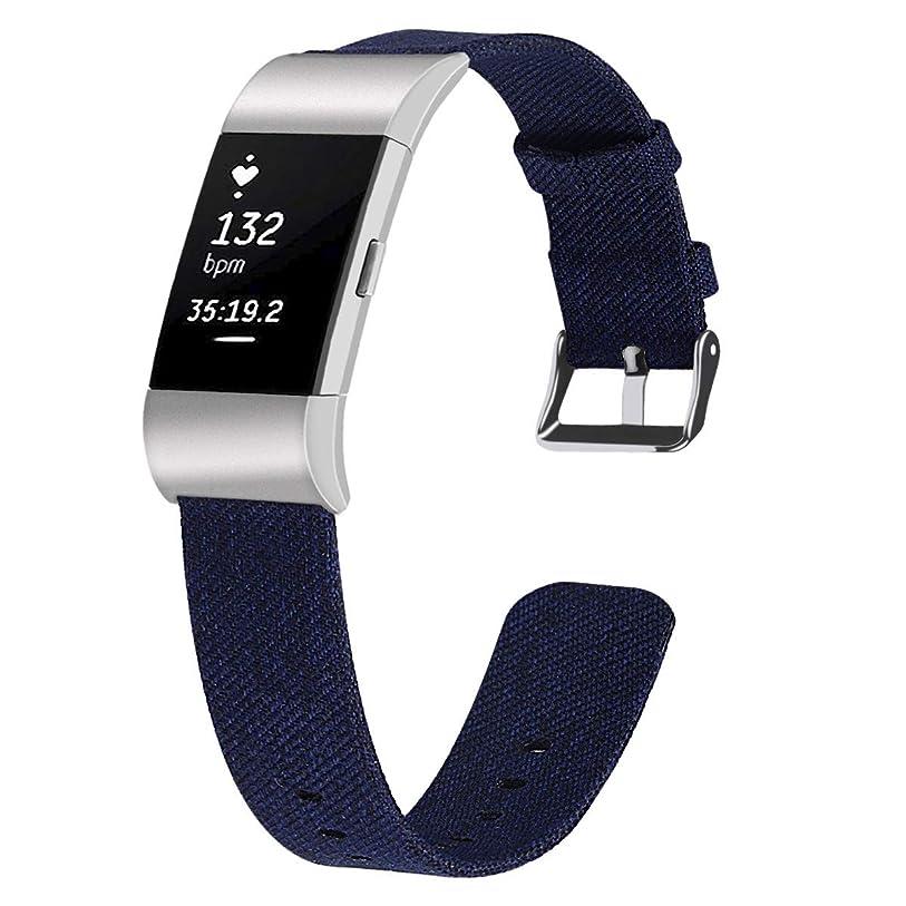あいまい午後意気込みXIHAMA For Fitbit Charge2 バンド 交換ベルト 帆布製 フィットビット チャージ2 軽便耐用ストラップ スポーツベルト 2サイズ 防水 キャンバスベルト (Small, ダークブルー)