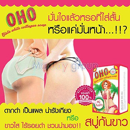 OHO Gluta White Collagen Soap Soap white butt. (1 pcs.)