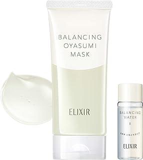 ELIXIR REFLET(エリクシール ルフレ) バランシング おやすみマスク 限定セット aL フェイスパック セット品 90g+18mL