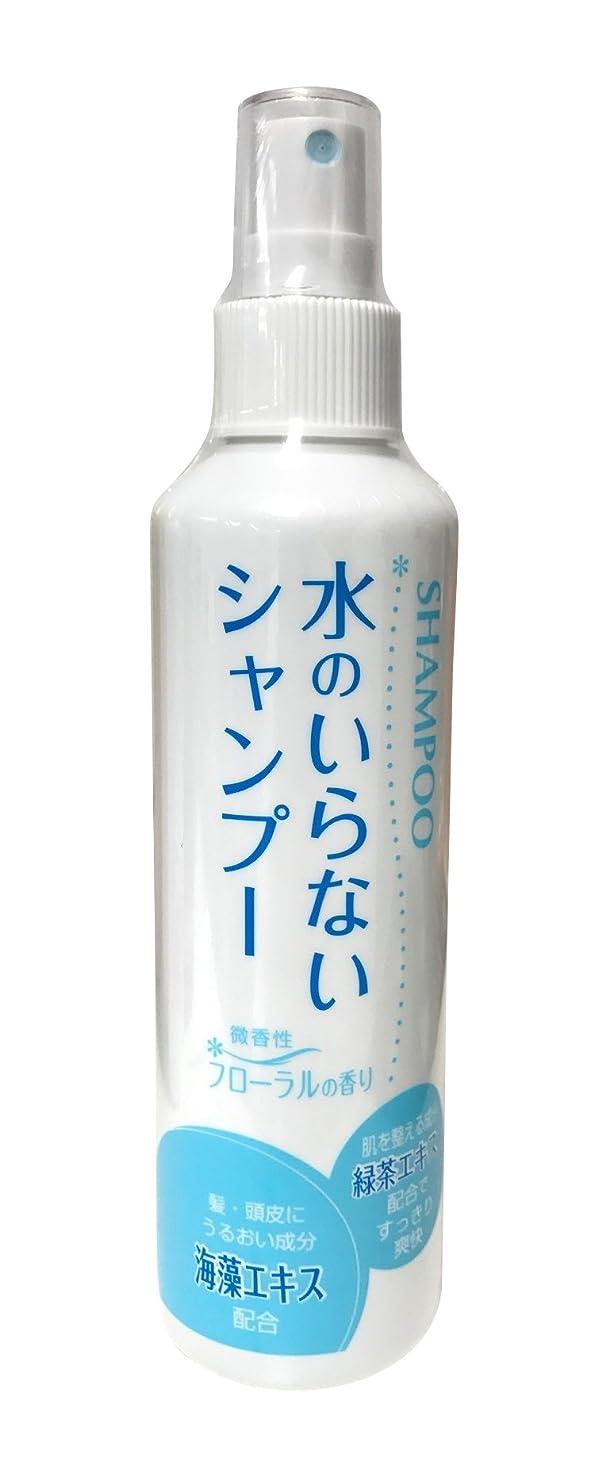 ケント物質定数水のいらないシャンプー 200ml