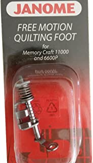 YICBOR Free Motion Quilting Foot for Janome Memory Craft 11000 and 6600P #200442004