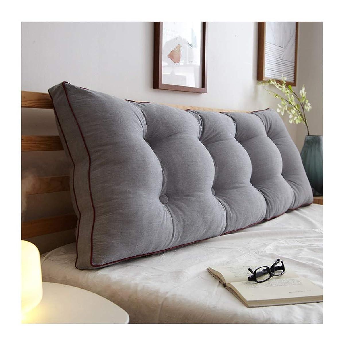統合引くヒューバートハドソン2J-QingYun Trade PILLOWS実用的なオフィスのベッドサイドのソファーウエストクッションベッドソフトパック三角枕寝室大型背もたれクッションコットン長方形Dddlt-枕とクッション (Color : E, サイズ : 100cm)