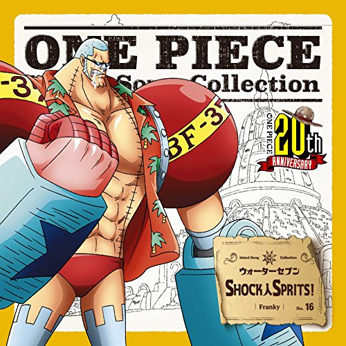 ONE PIECE Island Song Collection ウォーターセブン「SHOCK人SPIRITS! 」
