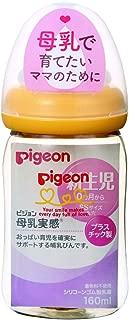 贝亲 自然实感奶瓶 塑料制品 橙黄 160ml