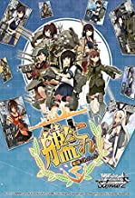 Weiss Schwarz KanColle Booster Pack [English Edition]