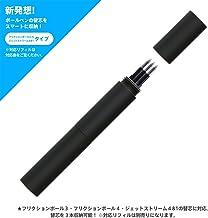SMART-HOLDER スマートホルダー ボールペン リフィルケース (ブラック, ジェットストリーム/フリクション タイプ)