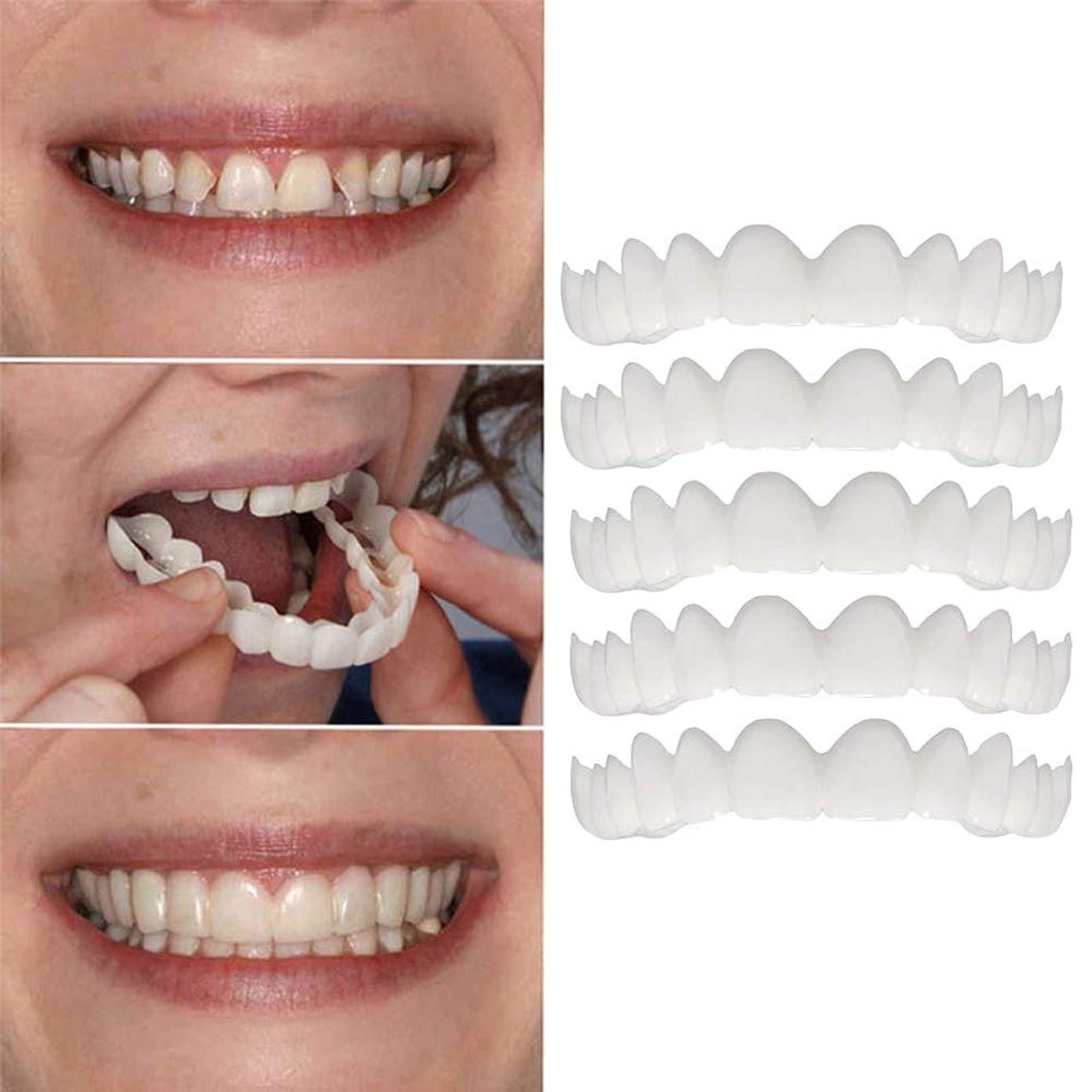 荒野頬骨奨学金インスタント快適で柔らかい完璧なベニヤの歯スナップキャップを白くする一時的な化粧品歯義歯歯の化粧品シミュレーション上袖/下括弧の5枚,Upperteeth5pcs